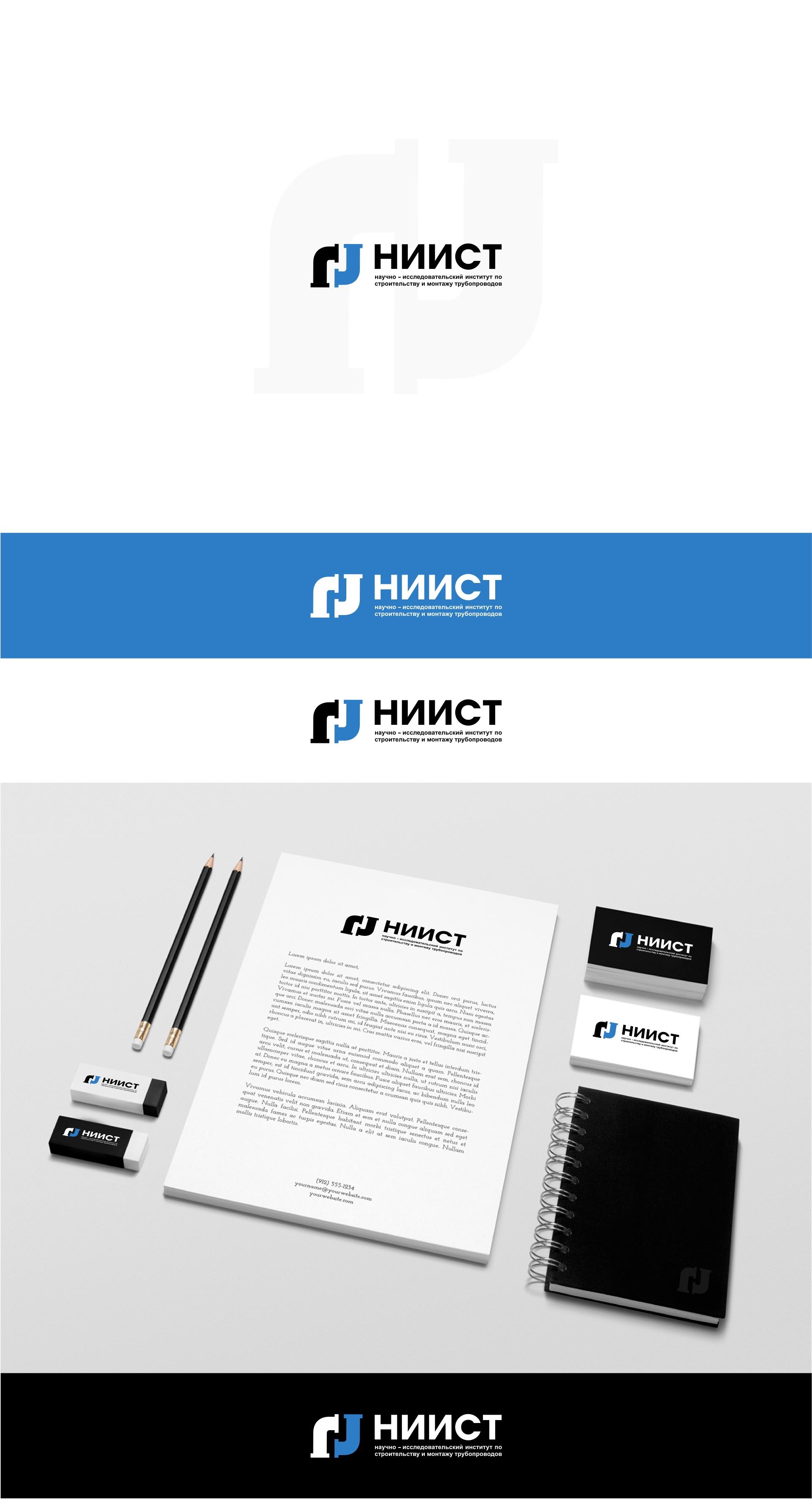 Разработка логотипа фото f_6325ba3847115b03.jpg
