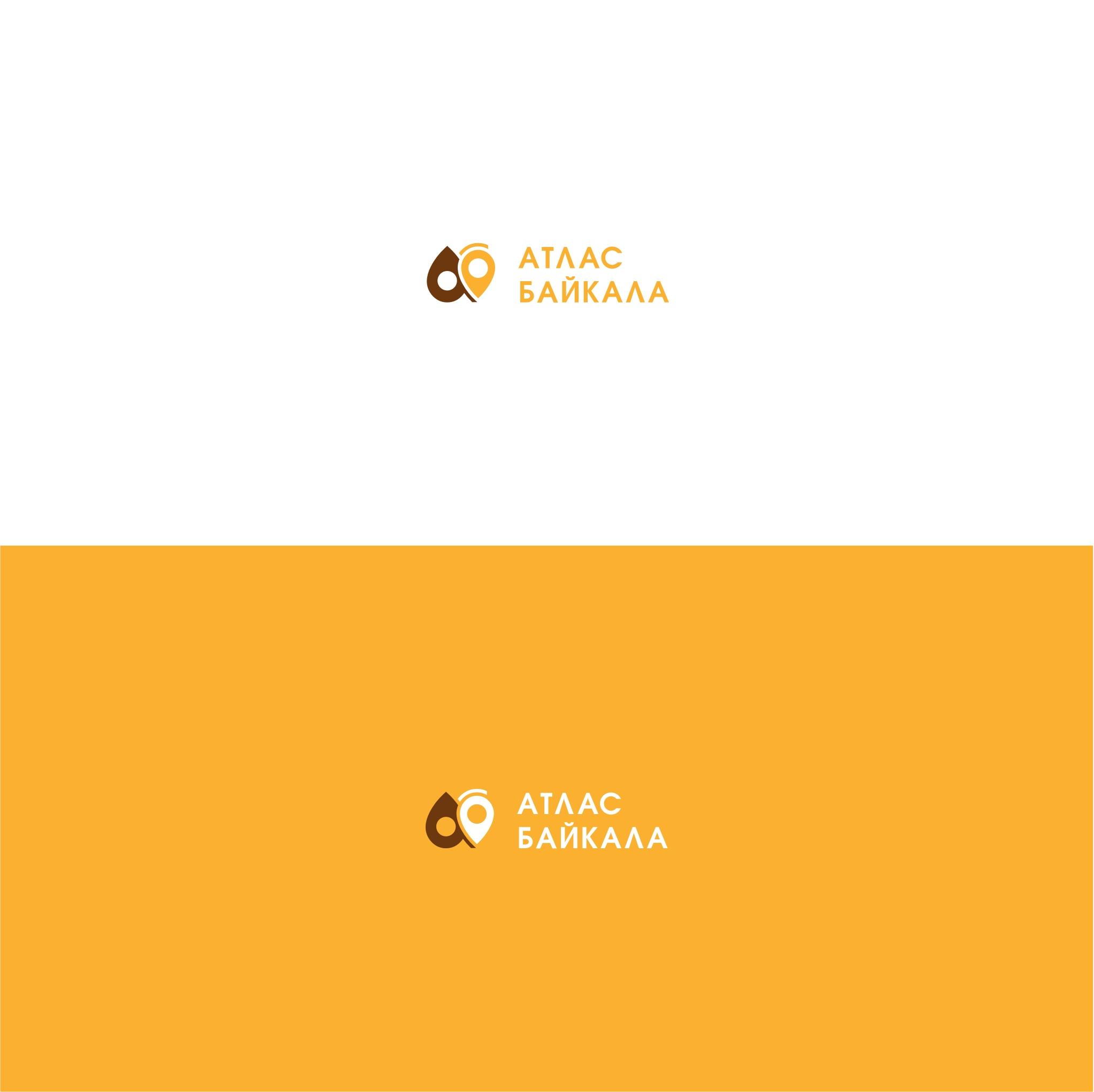 Разработка логотипа Атлас Байкала фото f_6375b1610704f329.jpg
