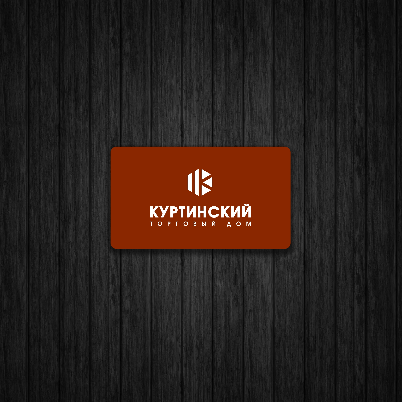 Логотип для камнедобывающей компании фото f_6415b9a55f96a401.jpg