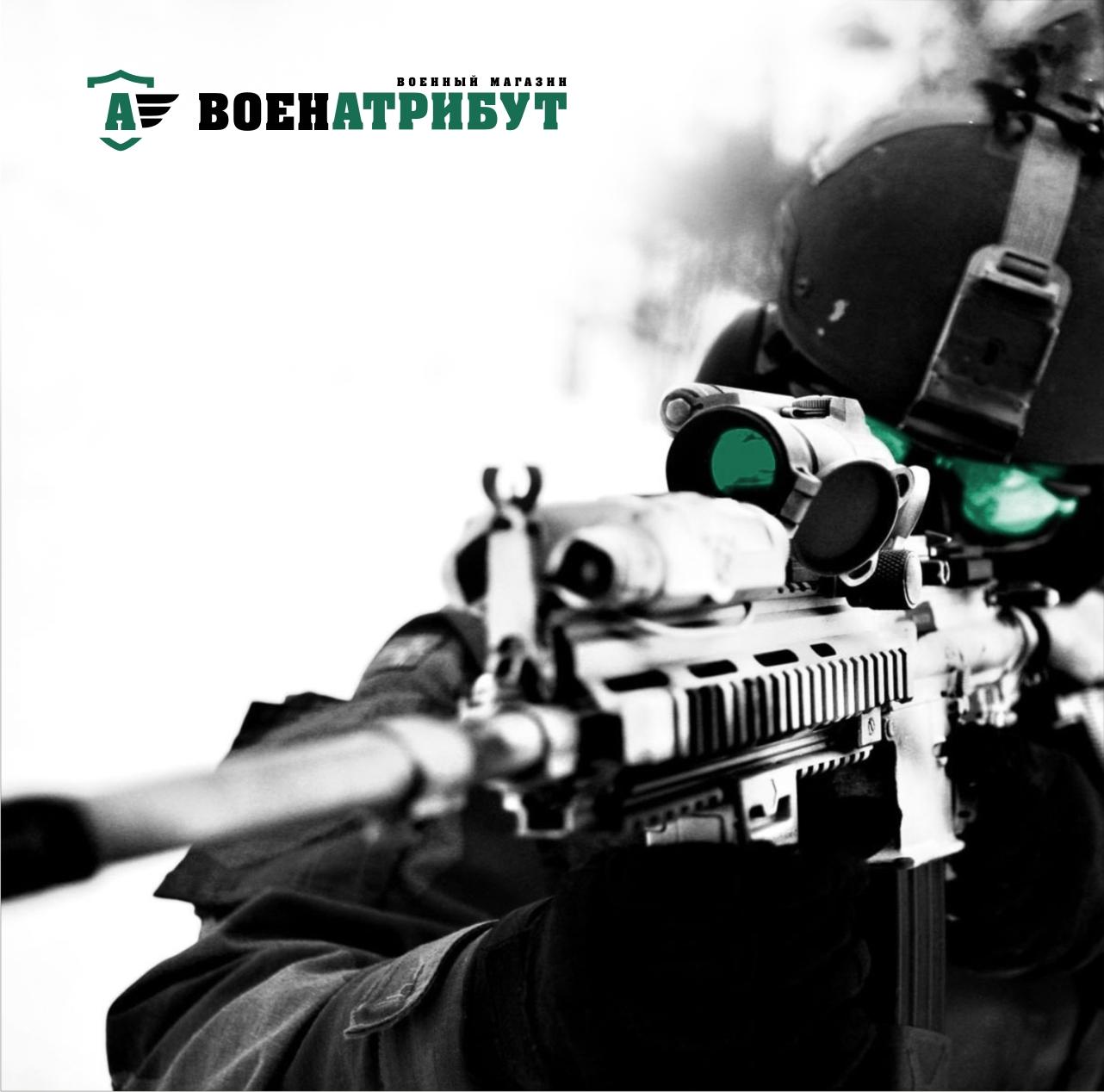 Разработка логотипа для компании военной тематики фото f_67960240315c945e.jpg