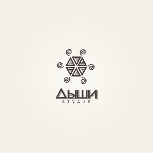 """Логотип для студии """"Дыши""""  и фирменный стиль фото f_72156fbf501dff05.jpg"""