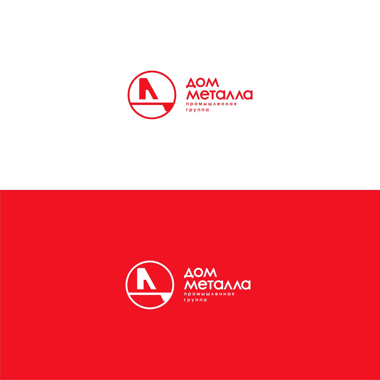 Разработка логотипа фото f_7245c5c314b05cc9.jpg