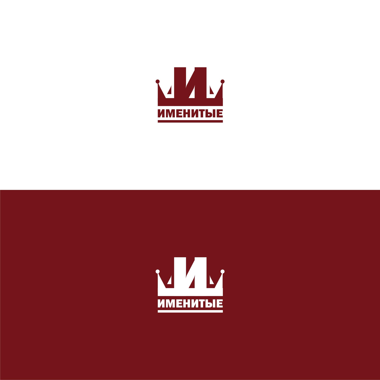 Логотип и фирменный стиль продуктов питания фото f_7485bbdcd8228e40.jpg