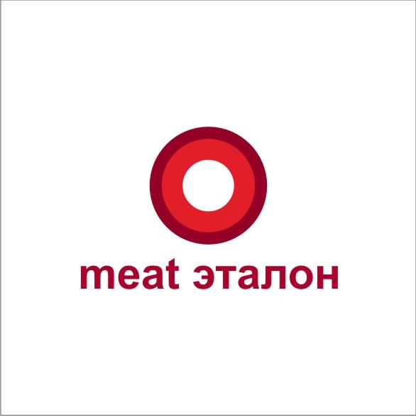 Логотип компании «Meat эталон» фото f_79256fb57d51938e.jpg