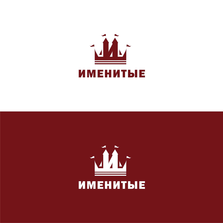 Логотип и фирменный стиль продуктов питания фото f_8095bbdd943c24ba.jpg