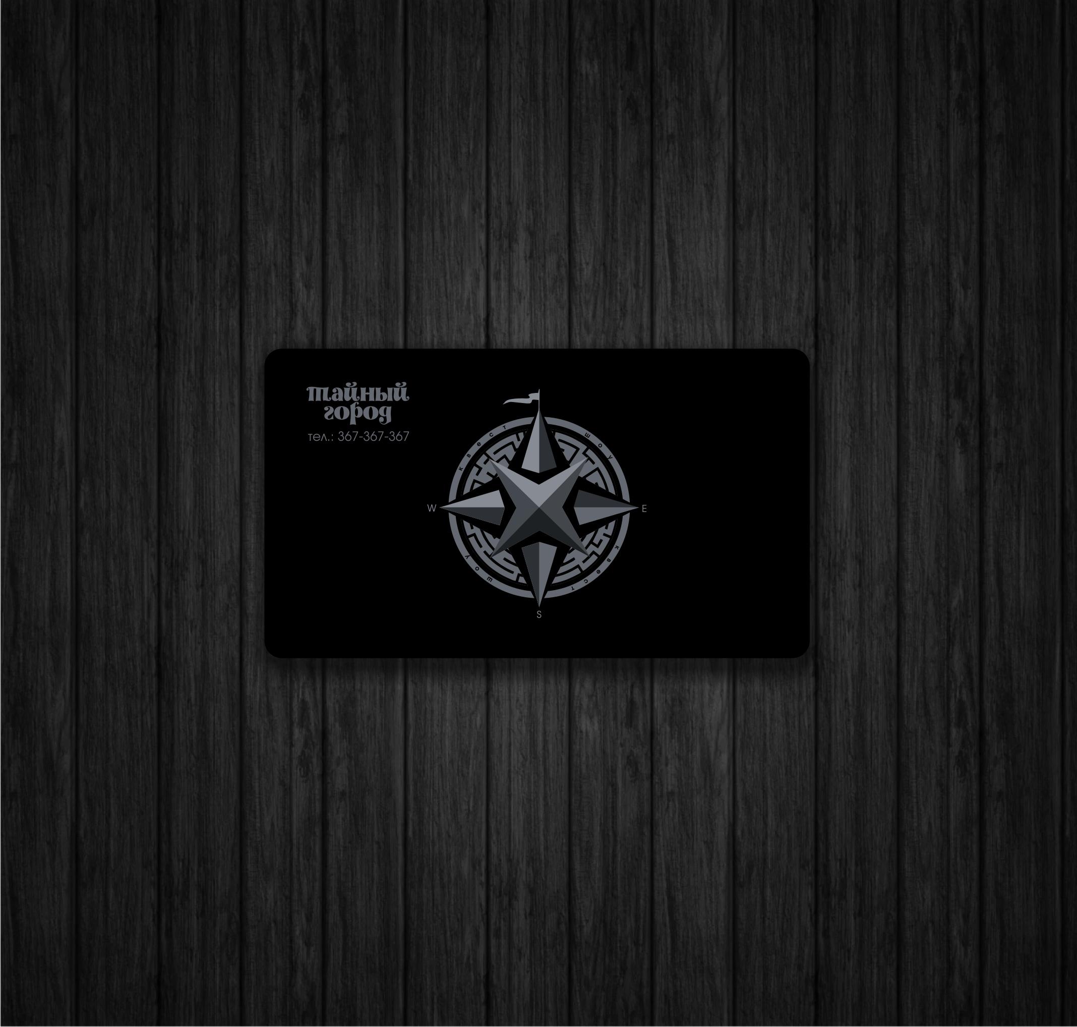 Разработка логотипа и шрифтов для Квеста  фото f_8145b43546306a0b.jpg