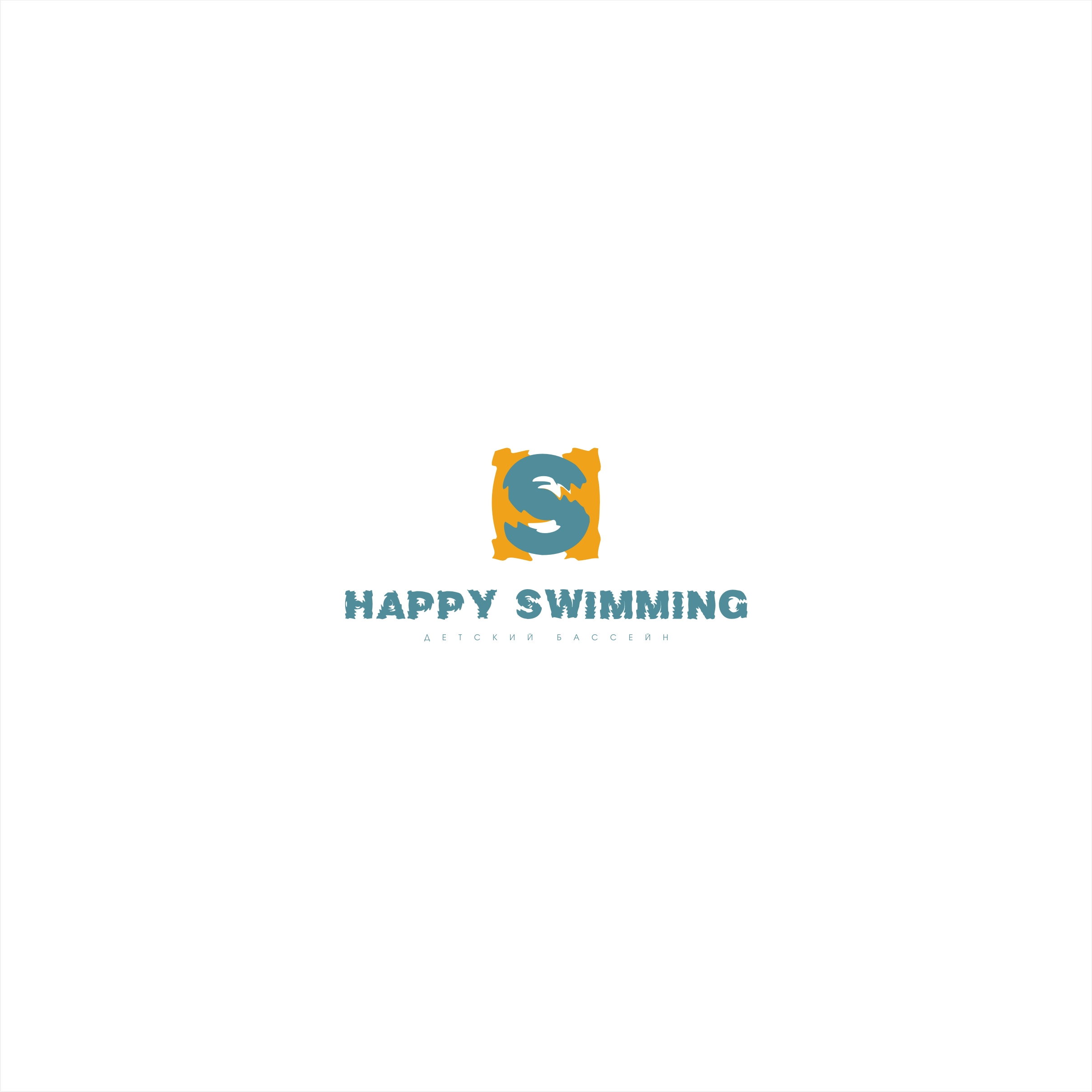 Логотип для  детского бассейна. фото f_8265c73bf7a95992.jpg