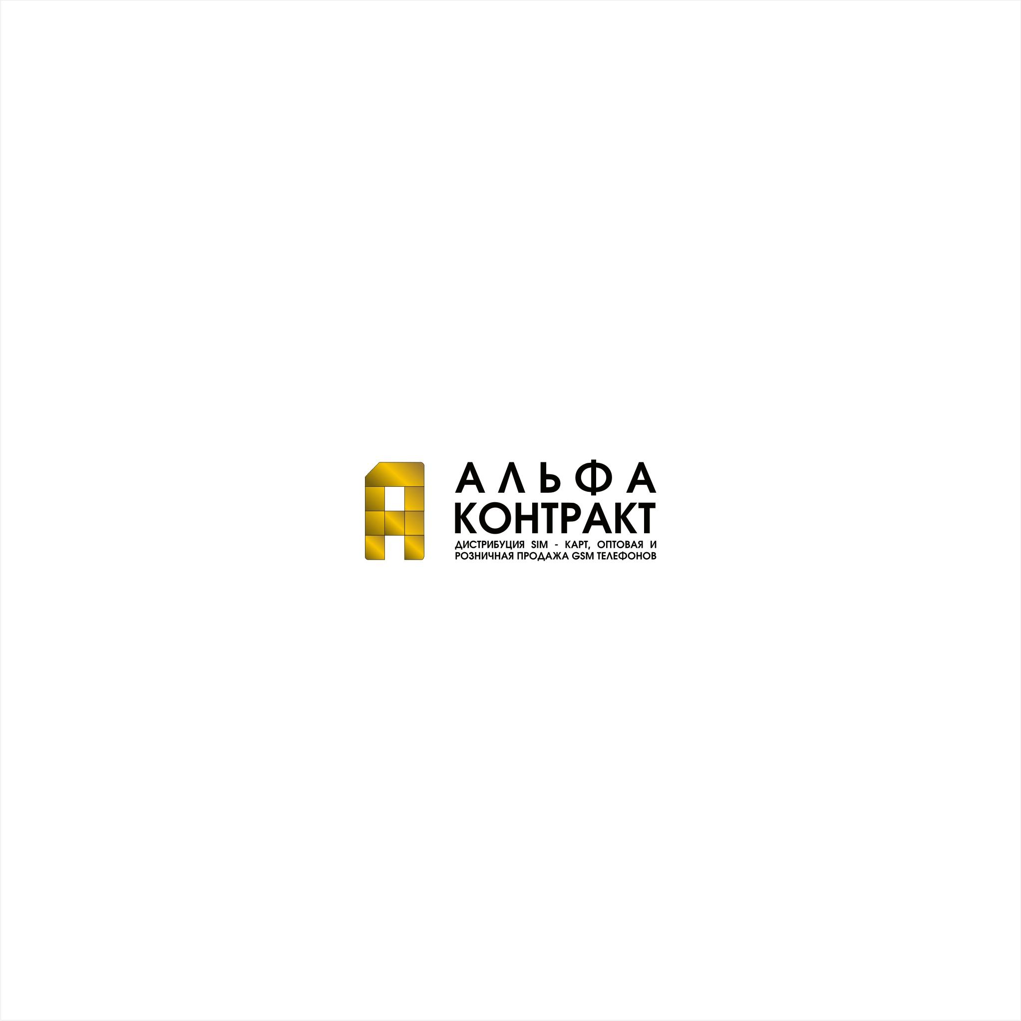 Дизайнер для разработки логотипа компании фото f_8325bf9342f7b1a5.jpg