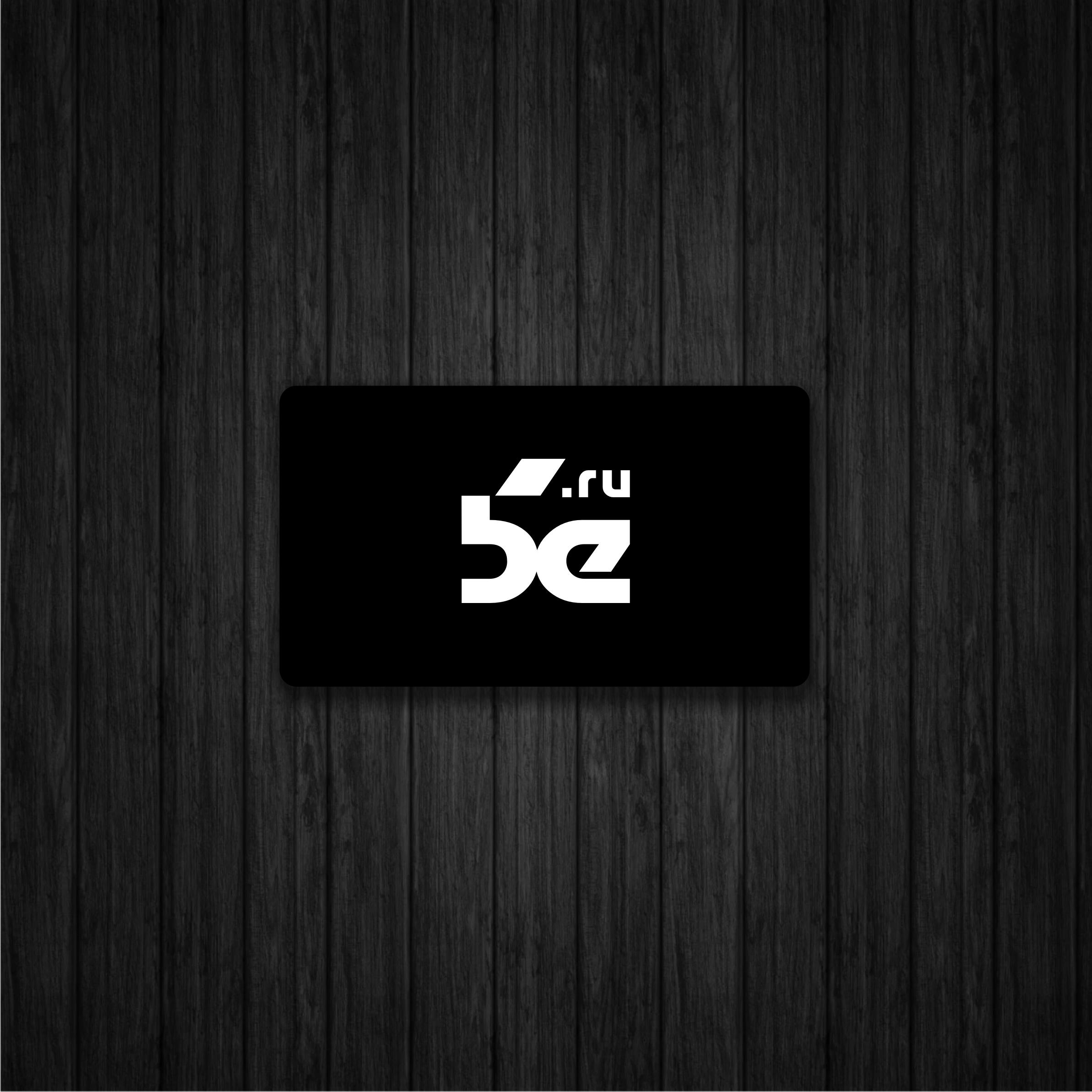 Нарисовать логотип для группы компаний  фото f_8415cdb9c8fa654f.jpg