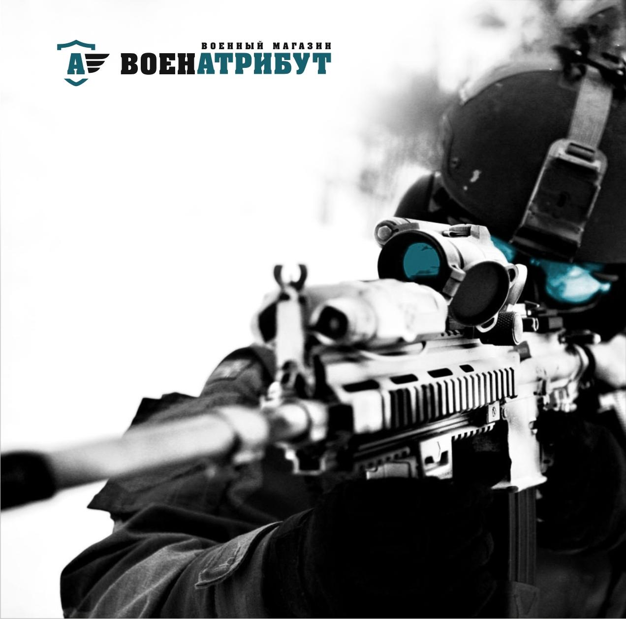 Разработка логотипа для компании военной тематики фото f_851602403e6c384c.jpg