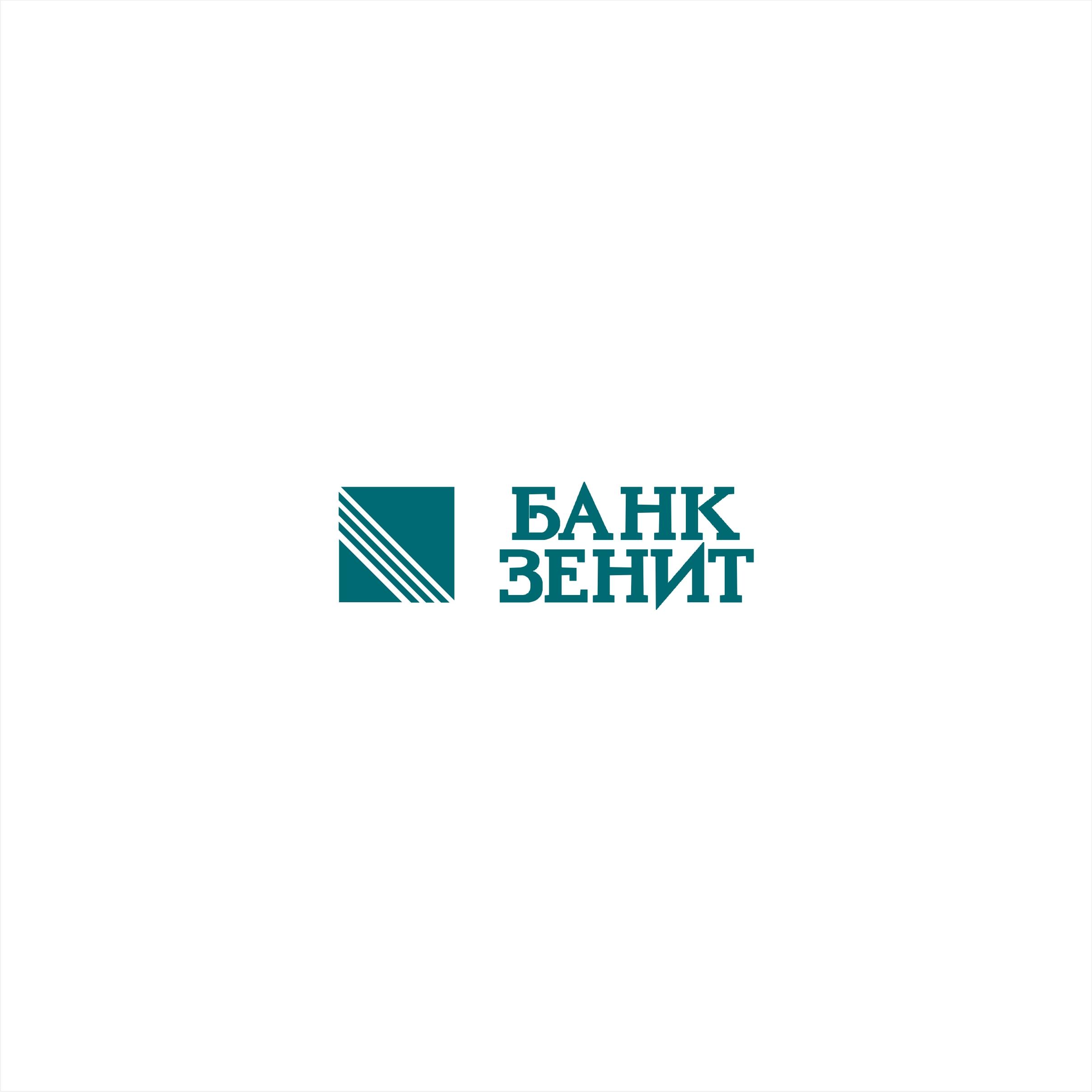 Разработка логотипа для Банка ЗЕНИТ фото f_8755b489e53a366f.jpg