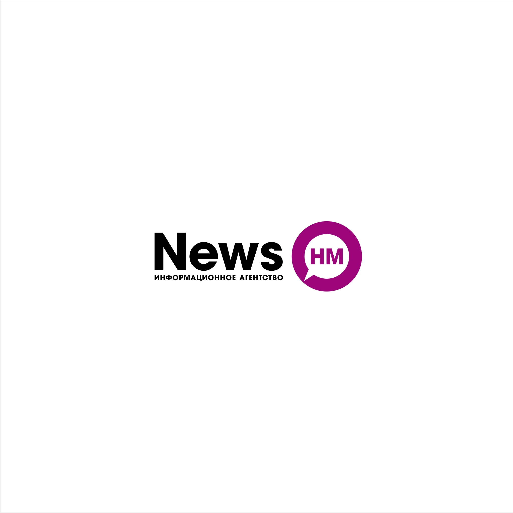 Логотип для информационного агентства фото f_8855aa68b19339ad.jpg