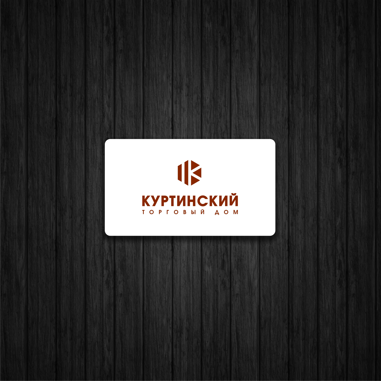 Логотип для камнедобывающей компании фото f_8855b9a562b9865e.jpg