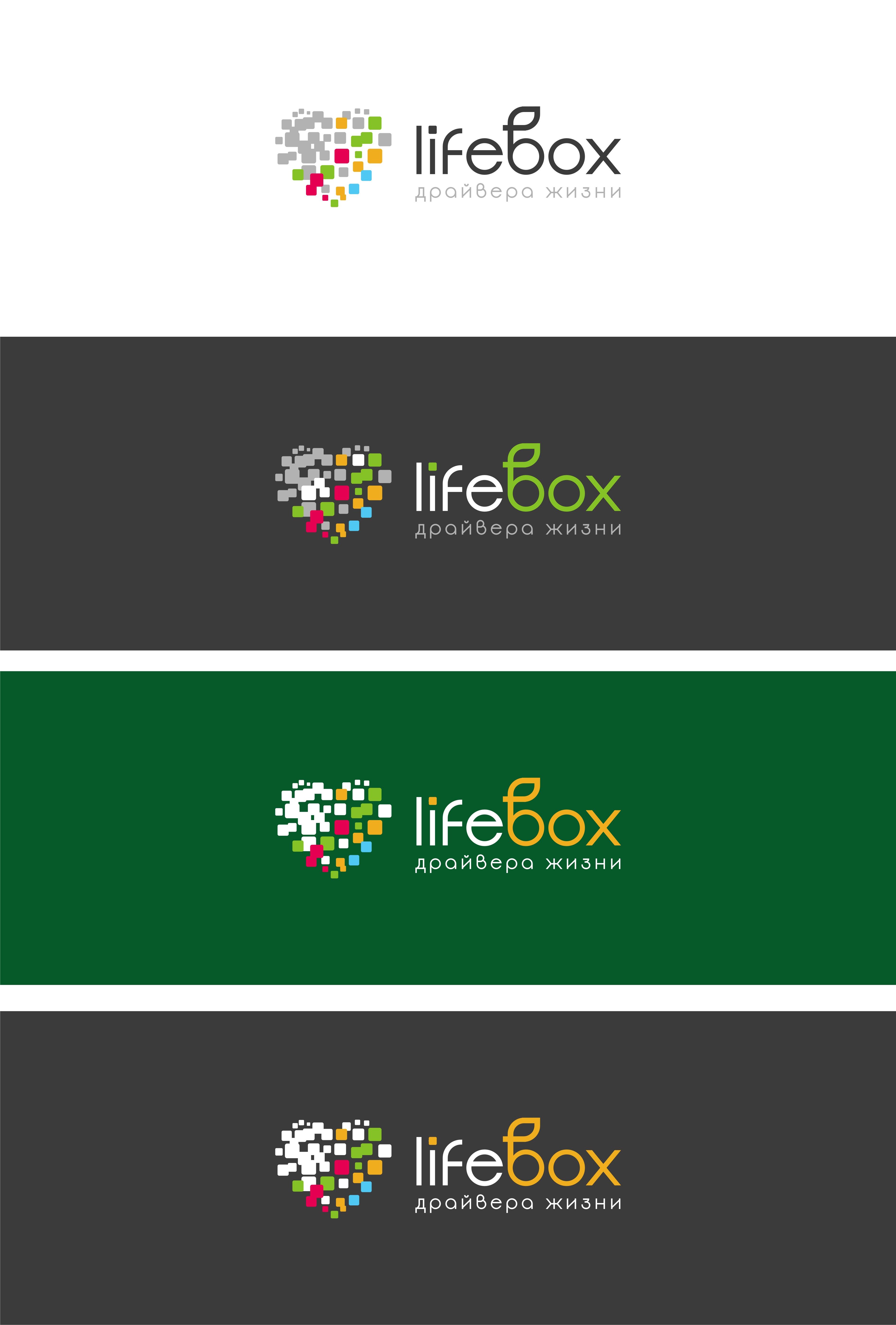 Разработка Логотипа. Победитель получит расширеный заказ  фото f_8875c31f36a6f9cb.jpg