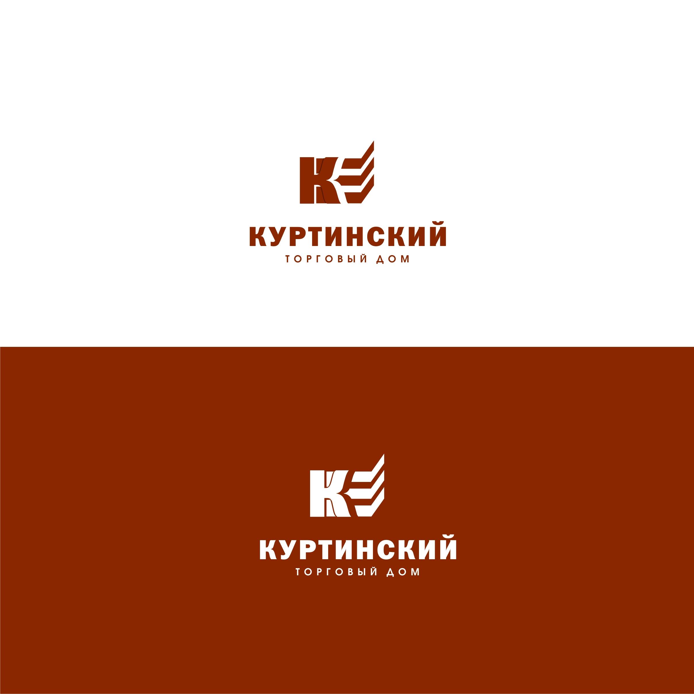 Логотип для камнедобывающей компании фото f_8885b9a4aa61c11a.jpg