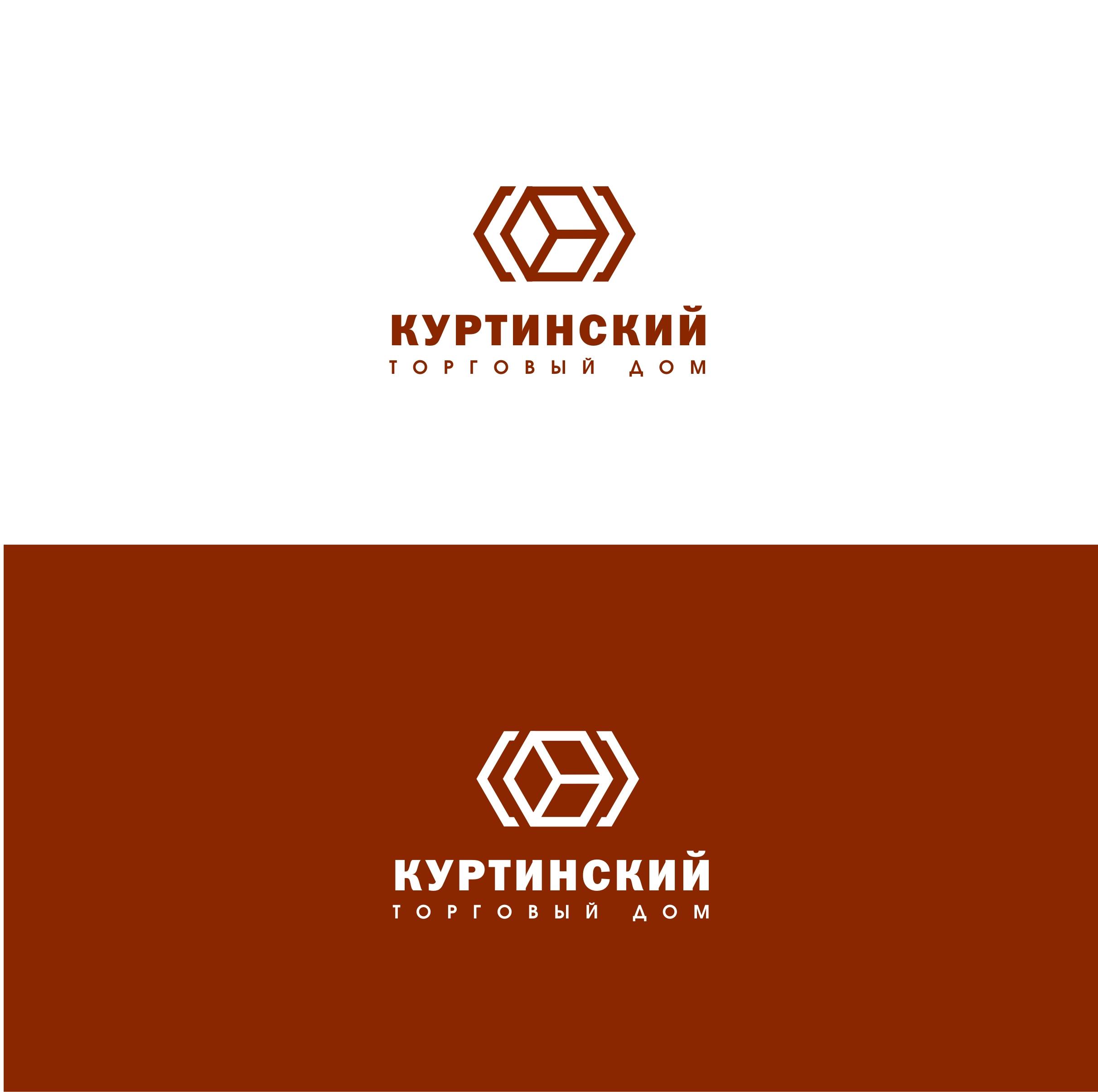 Логотип для камнедобывающей компании фото f_8955b9a4fae9665e.jpg