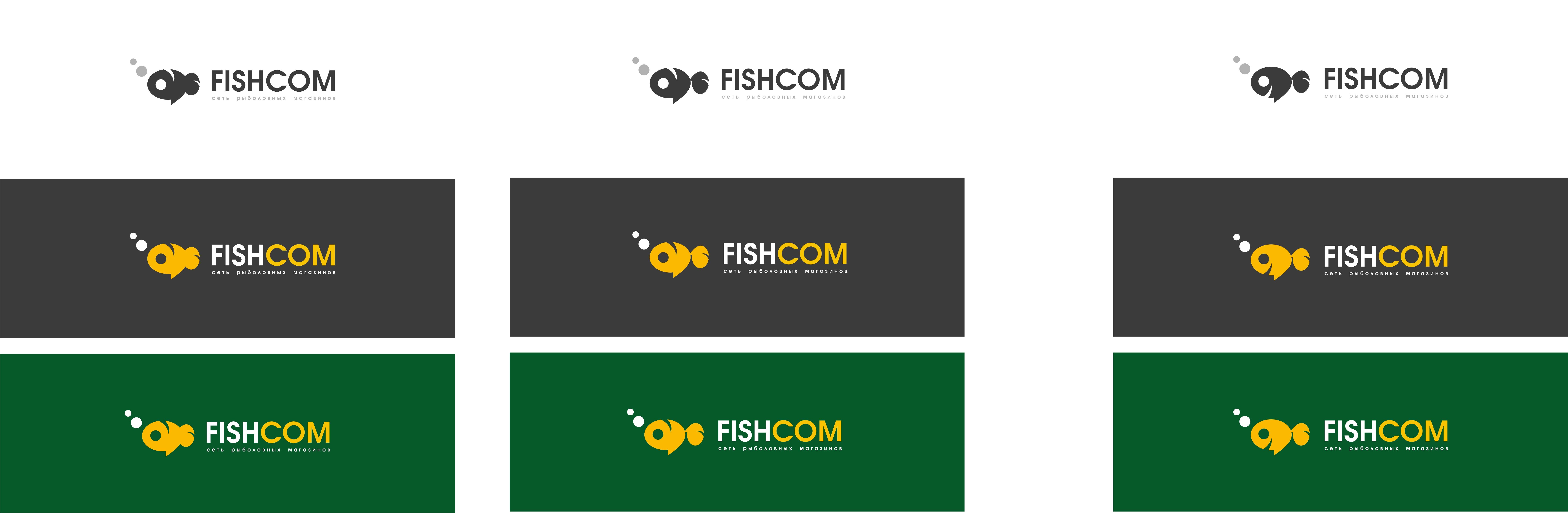 Создание логотипа и брэндбука для компании РЫБКОМ фото f_9165c17842344254.jpg