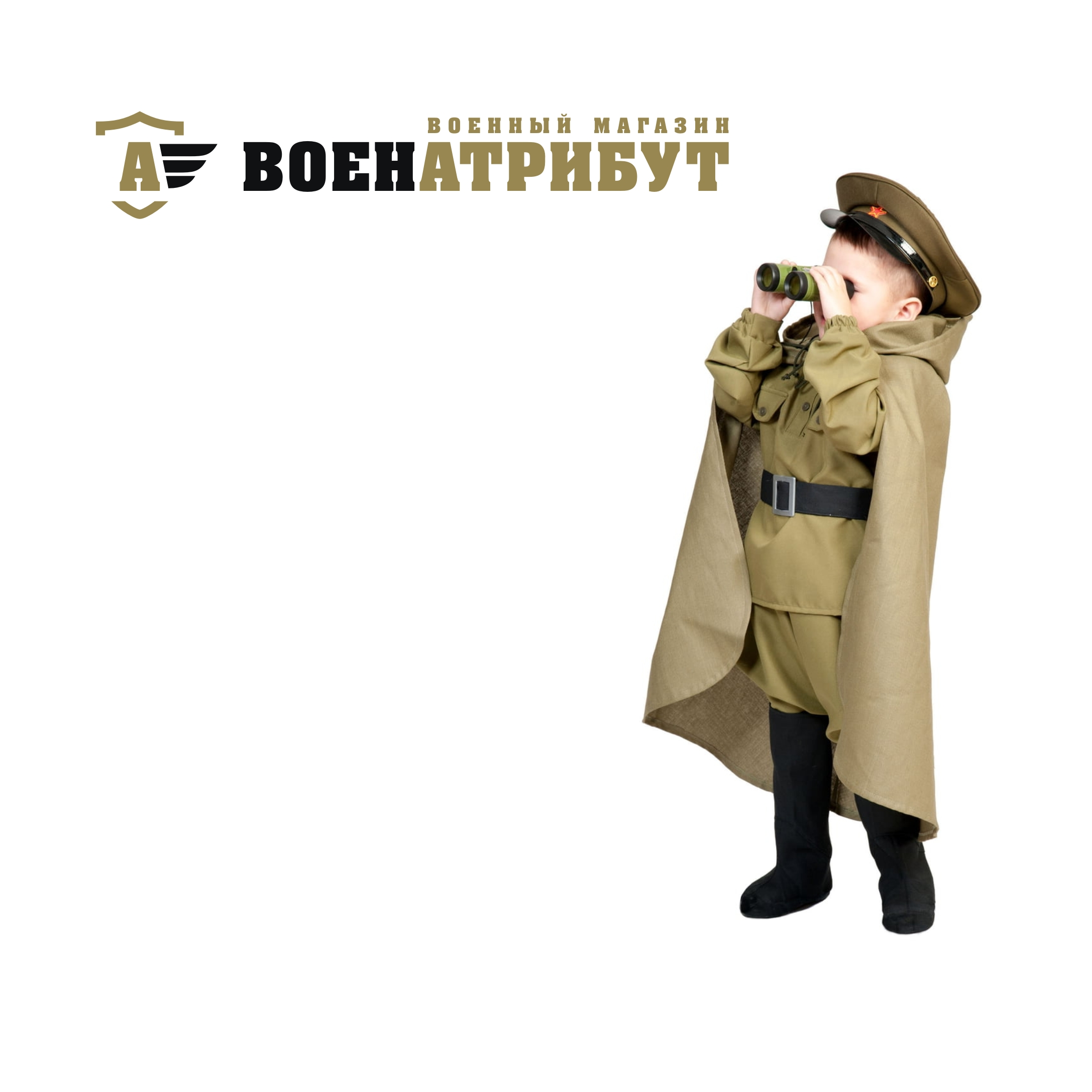 Разработка логотипа для компании военной тематики фото f_9226023ac3cb7e11.jpg