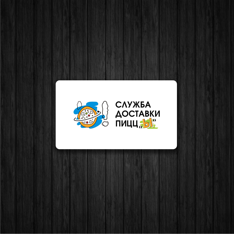 Разыскивается дизайнер для разработки лого службы доставки фото f_9535c35eb99331ff.jpg