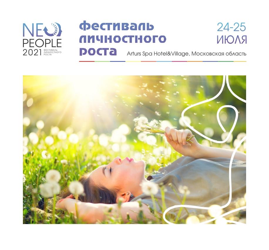 Разработка фирменного стиля фестиваля эзотерики фото f_9756071a4a01d74f.jpg