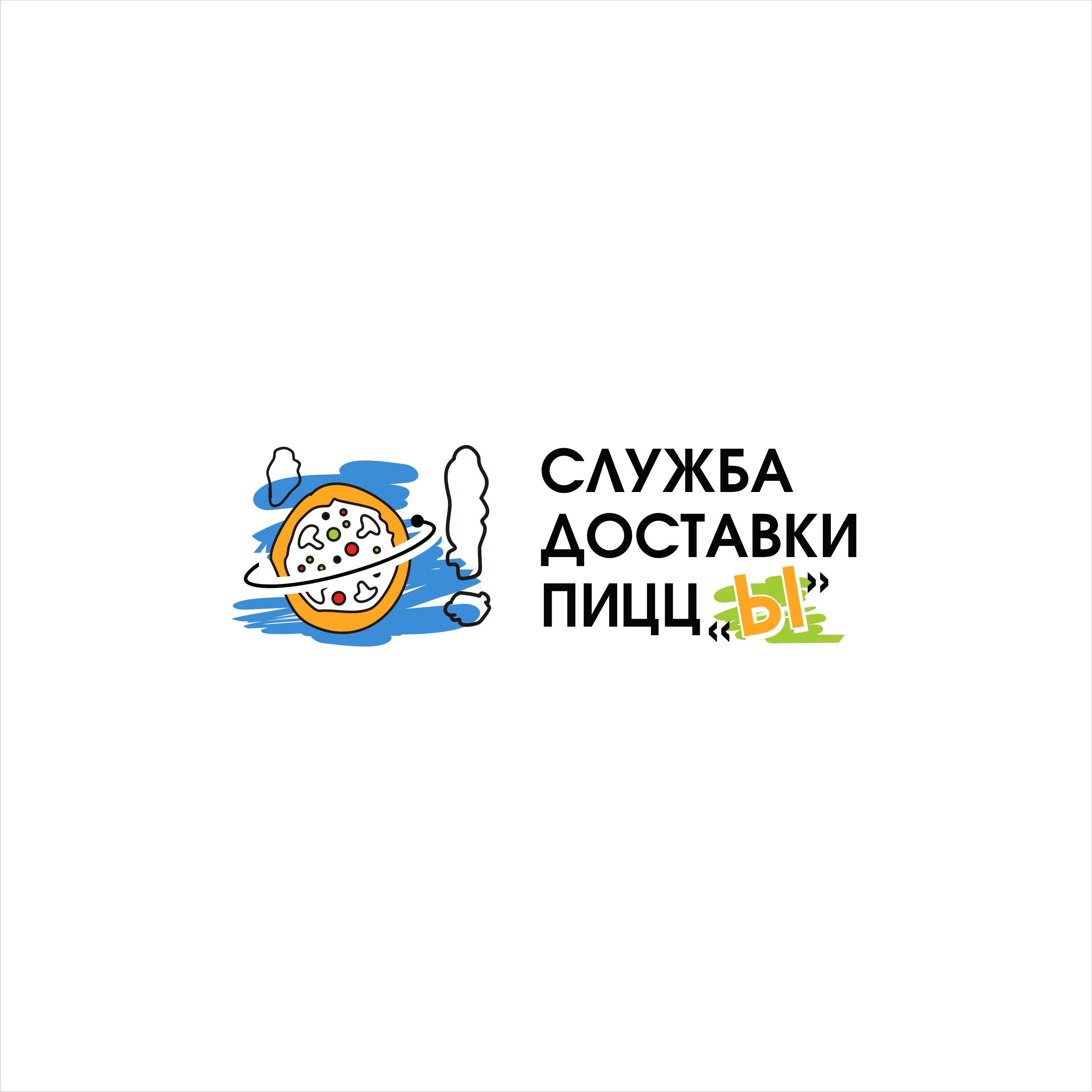 Разыскивается дизайнер для разработки лого службы доставки фото f_9835c35e625e162c.jpg