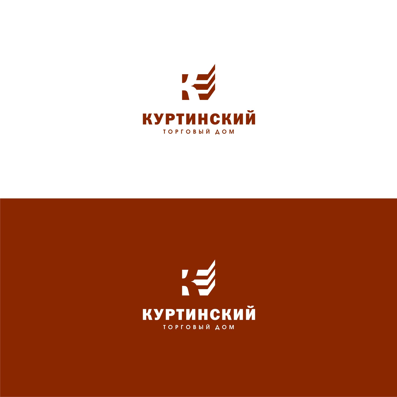 Логотип для камнедобывающей компании фото f_9965b9a4806c6079.jpg