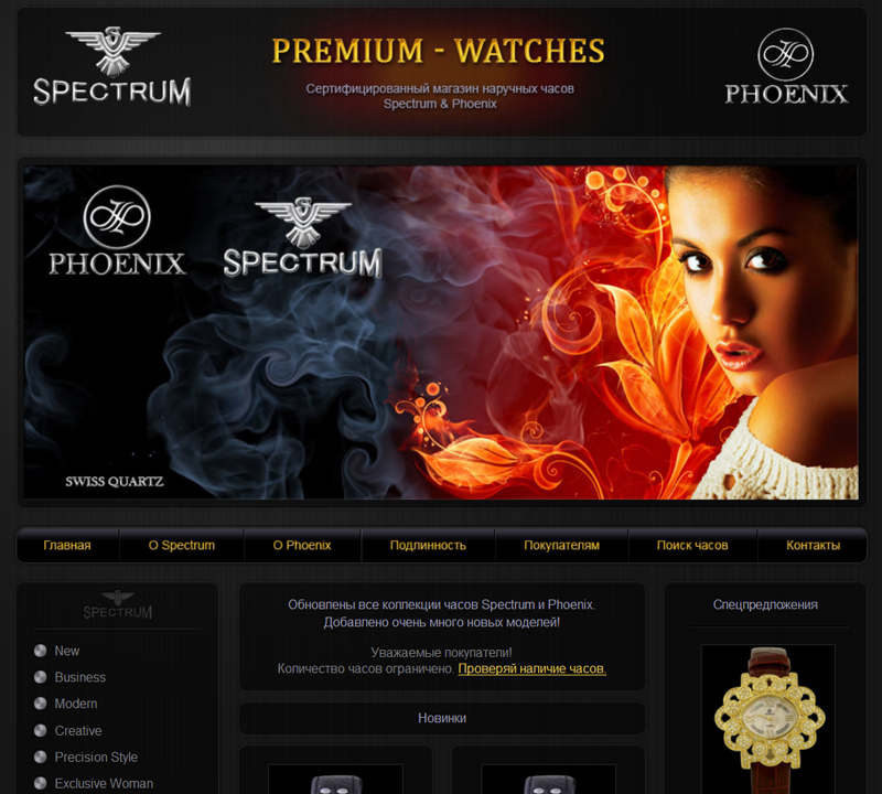 Верстка страниц сайта