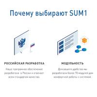 Сайт системы управления мероприятием
