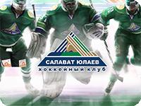 Хоккейный клуб Салават Юлаев