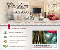 "Сайт агентства недвижимости ""Pandora"""