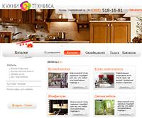 """Сайт мебельной компании """"Линия кухни"""""""