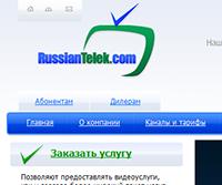 RussianTelek