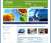 http://ags.d.chaoslab.ru/