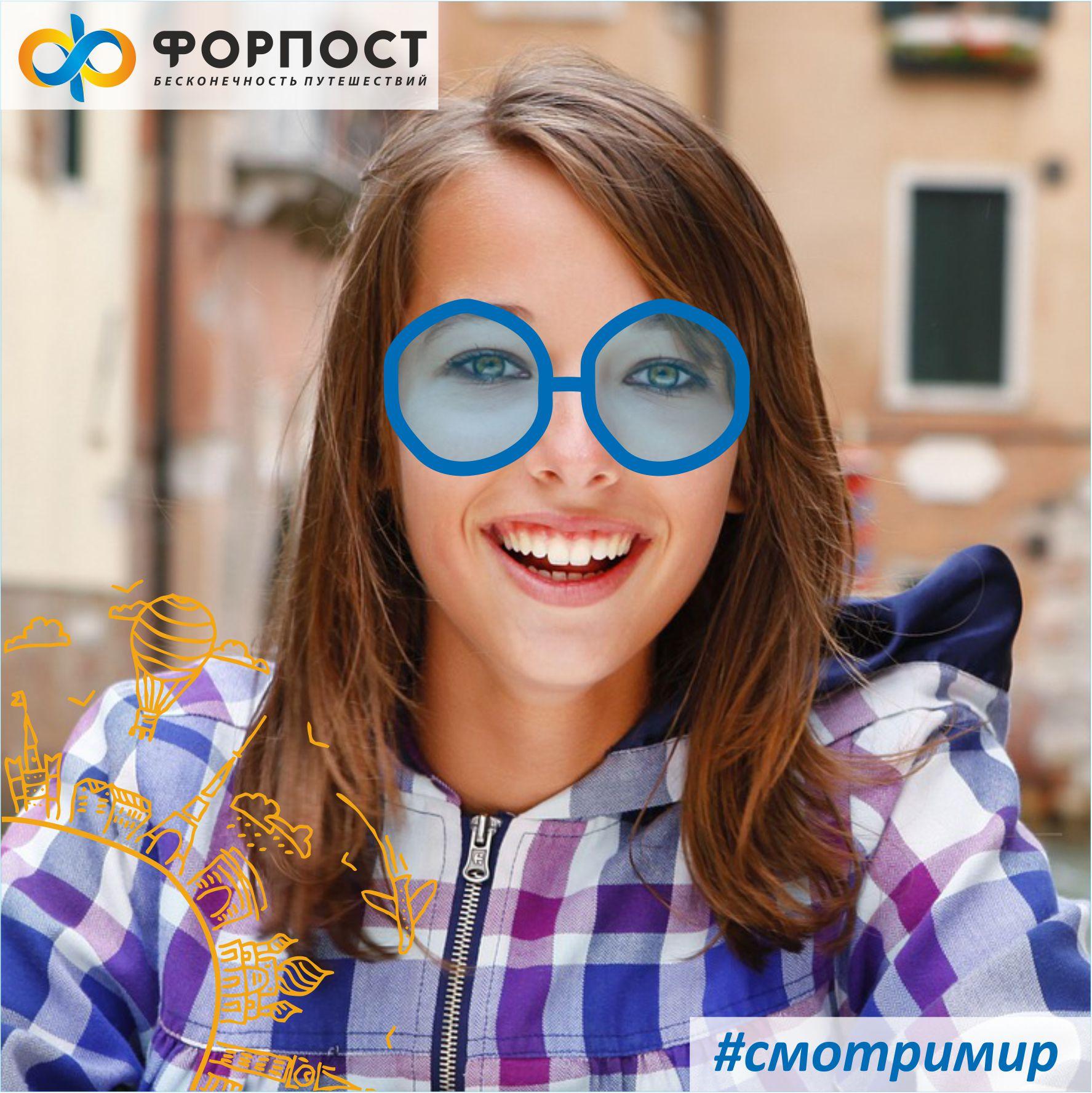 Дизайн флаера на прозрачном пластике фото f_6785ba3a1e71f5d1.jpg