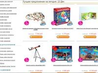 Наполнение интернет-магазина (100 товаров)