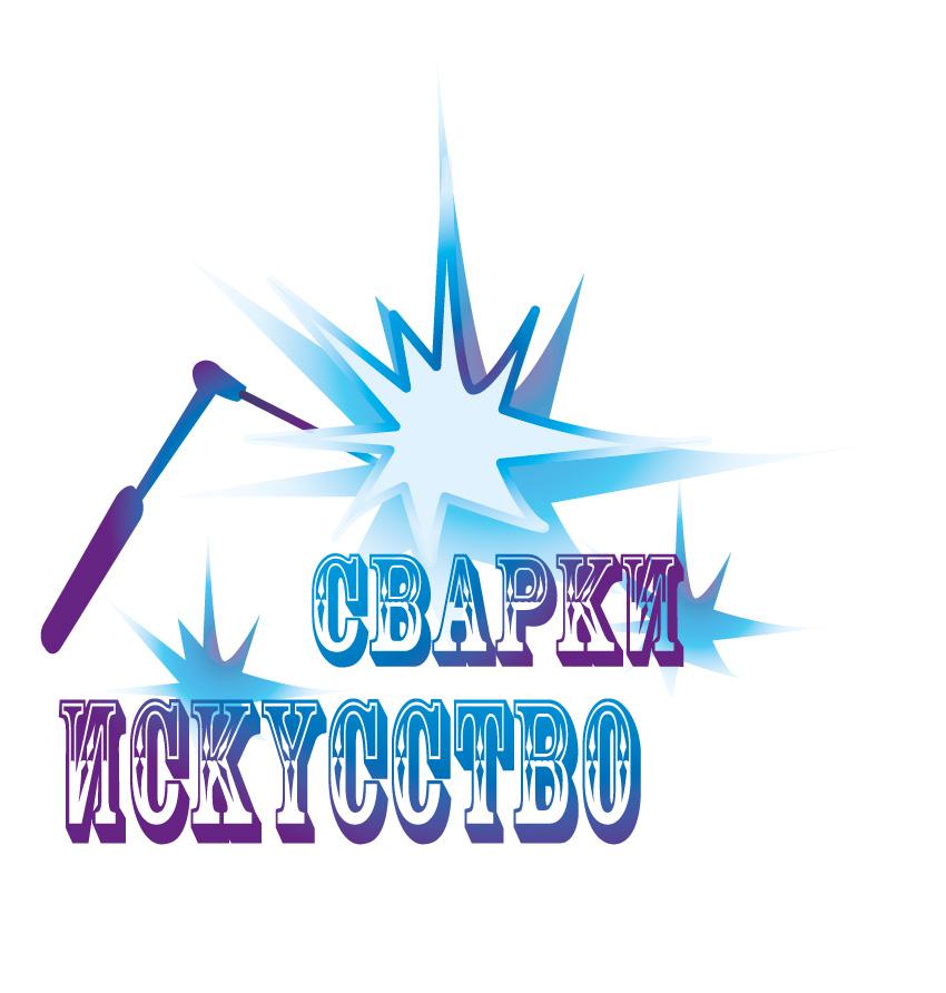 Разработка логотипа для Конкурса фото f_3225f6e3befeca04.jpg
