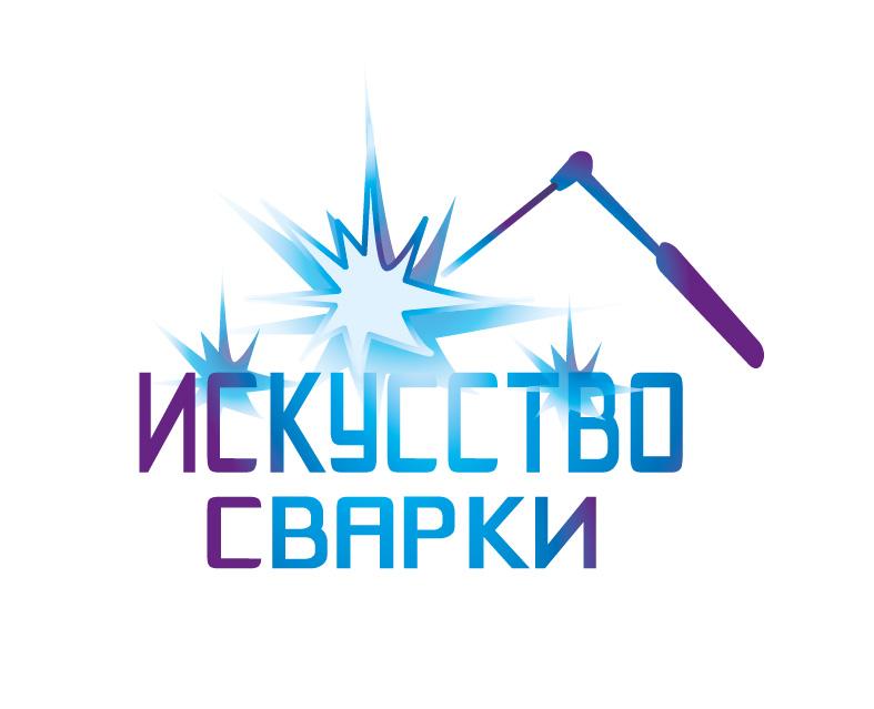 Разработка логотипа для Конкурса фото f_6935f6e3b5ef0c89.jpg