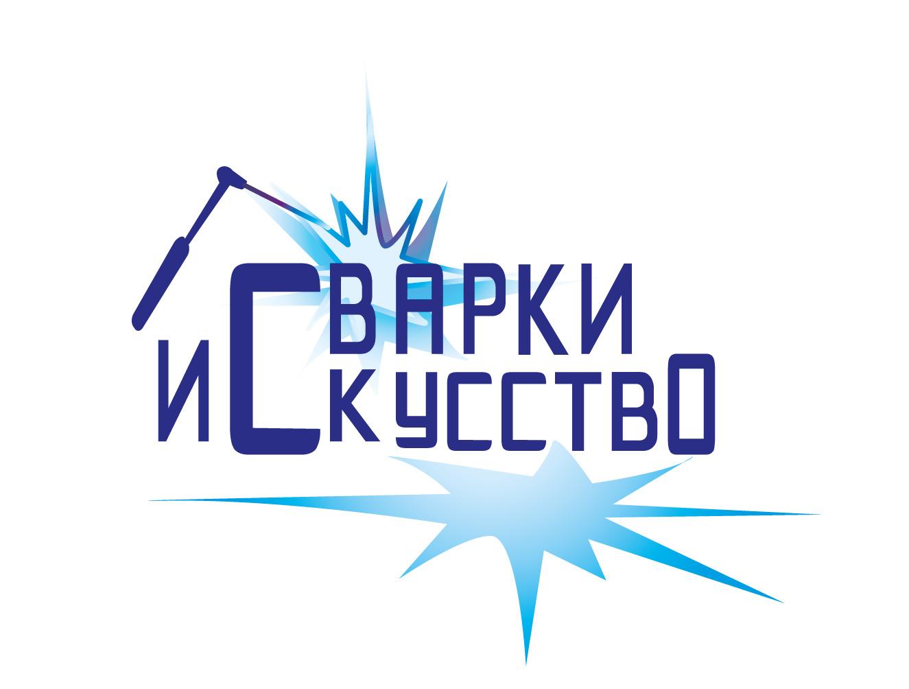 Разработка логотипа для Конкурса фото f_8125f6e3bfedb251.jpg