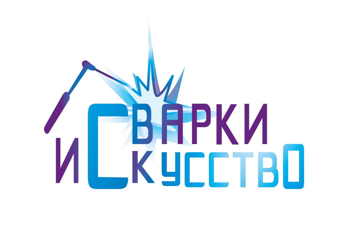 Разработка логотипа для Конкурса фото f_9145f6e3bf8a6eba.jpg