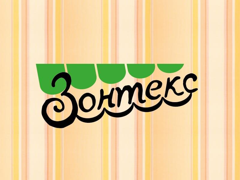 Логотип для интернет проекта фото f_2355a2911ea21565.jpg