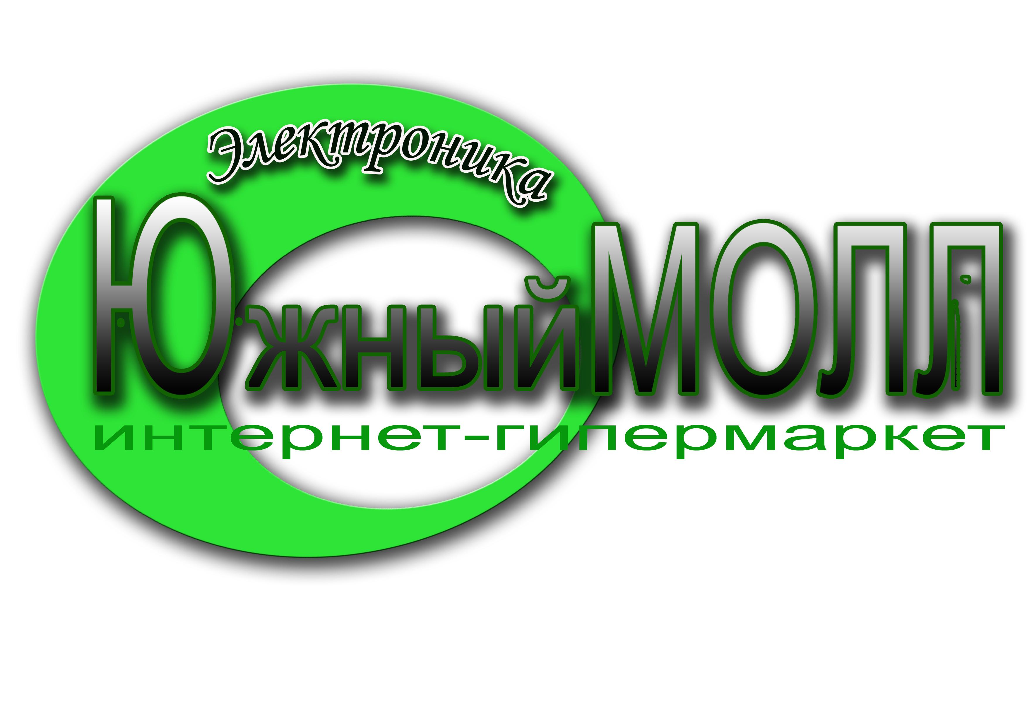 Разработка логотипа фото f_4db0336305f7e.jpg