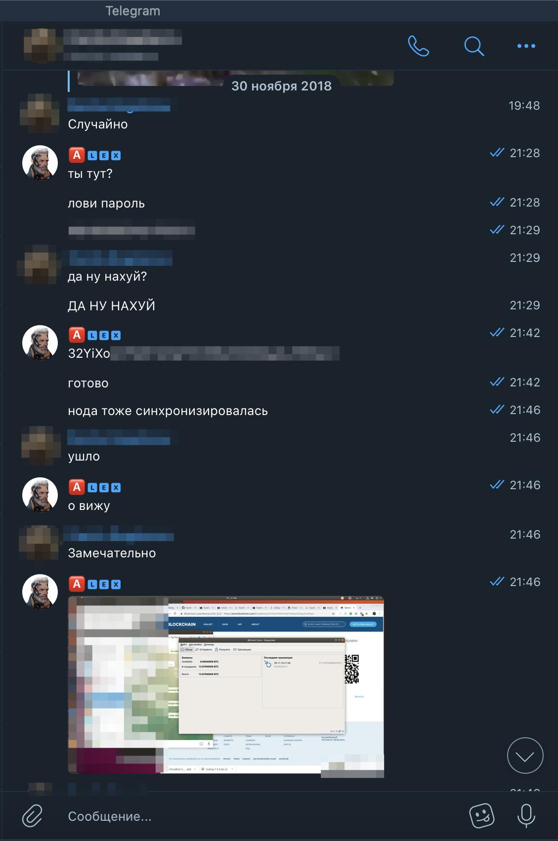 Восстановление пароля от кошелька Blockchain.com
