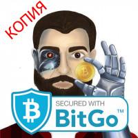 """Копия Telegram бота """"BTC banker"""": Кошелёк / Обменник / Гарант - С подключением блокчейна через API BitGo"""