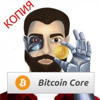 """Копия Telegram бота """"BTC banker"""": Кошелёк / Обменник / Гарант - С подключением блокчейна через Bitcoin Core."""