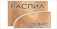 f_38454bfbf8079833.jpg