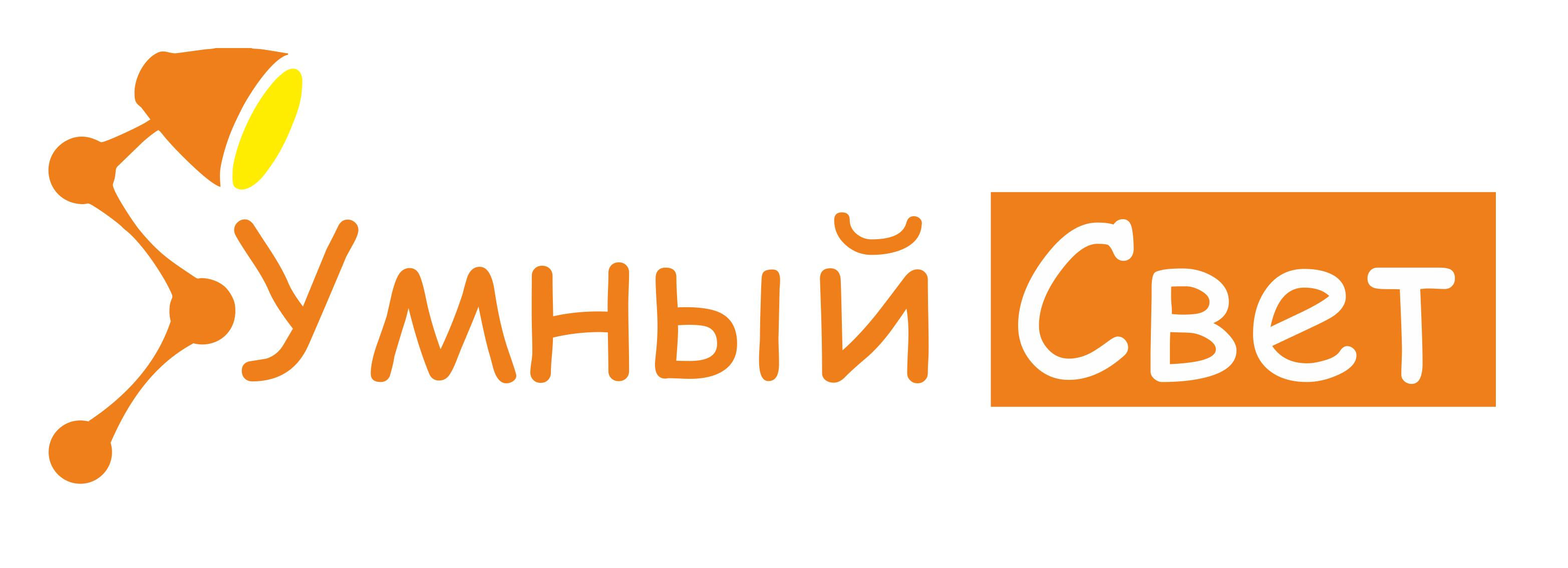 Логотип для салон-магазина освещения фото f_4155cfff92d24ba3.jpg