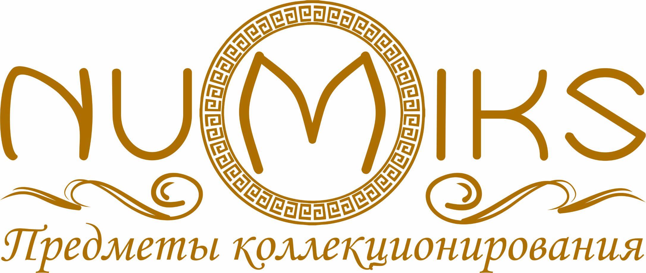 Логотип для интернет-магазина фото f_5865ecd2525506d0.jpg