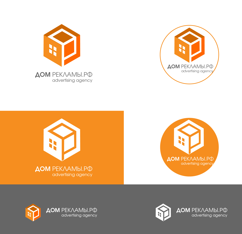 Дизайн логотипа рекламно-производственной компании фото f_6545edcdb96c3c69.jpg