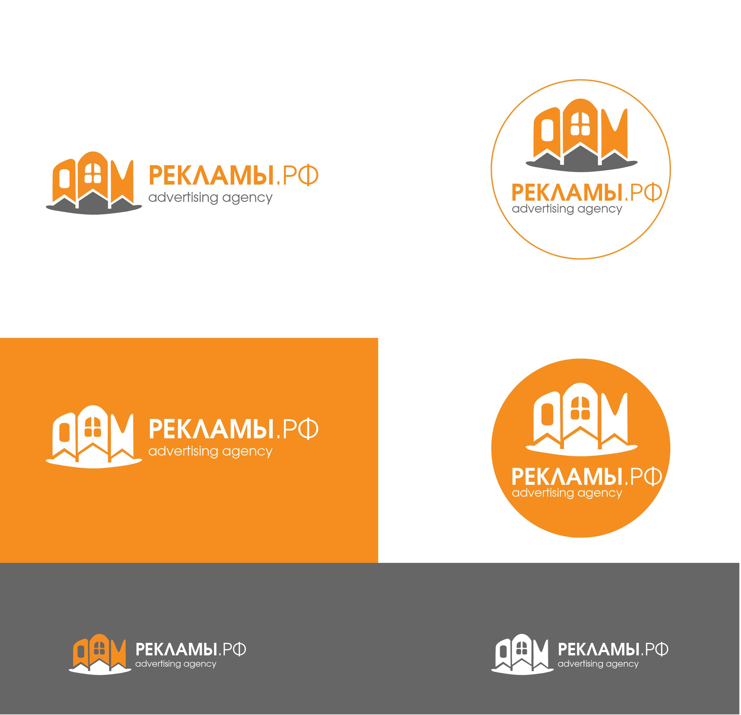 Дизайн логотипа рекламно-производственной компании фото f_8255edcdb9b85d57.jpg