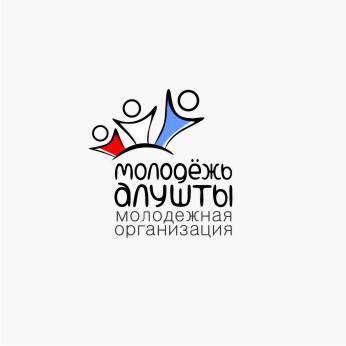 Молодежная организация «Молодежь Алушты»